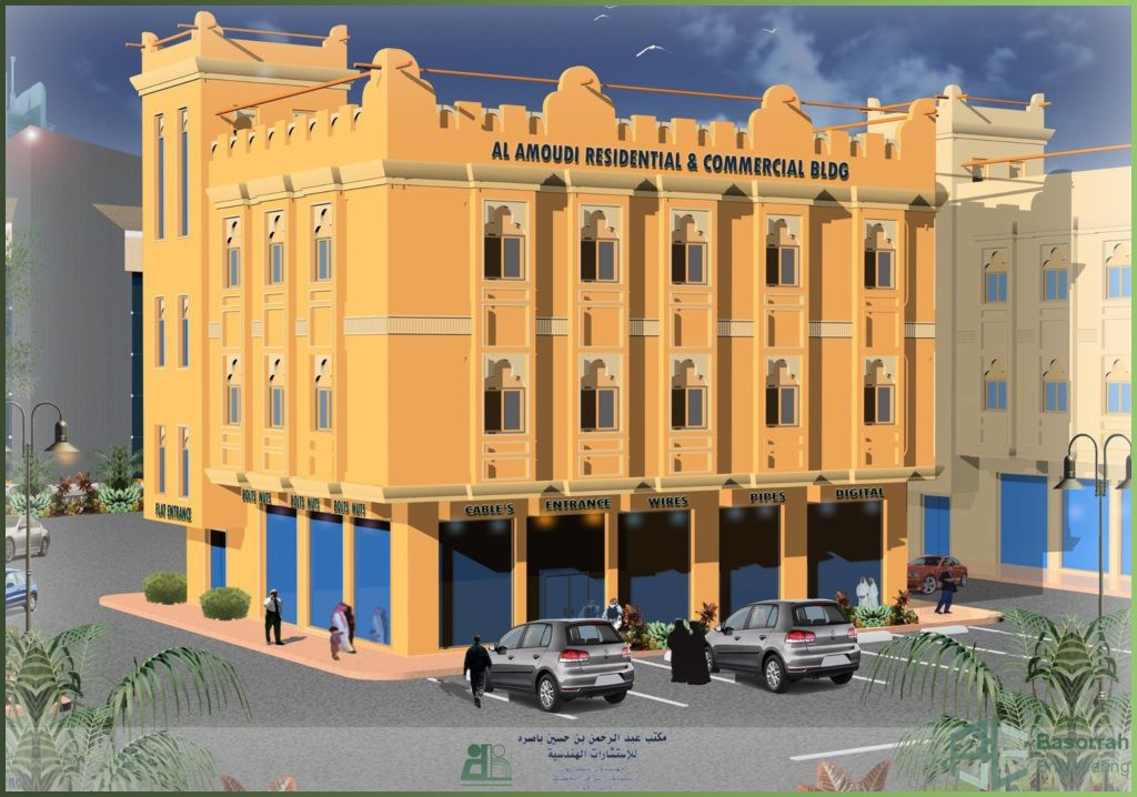 Al Amoudi Residential Commercial Building