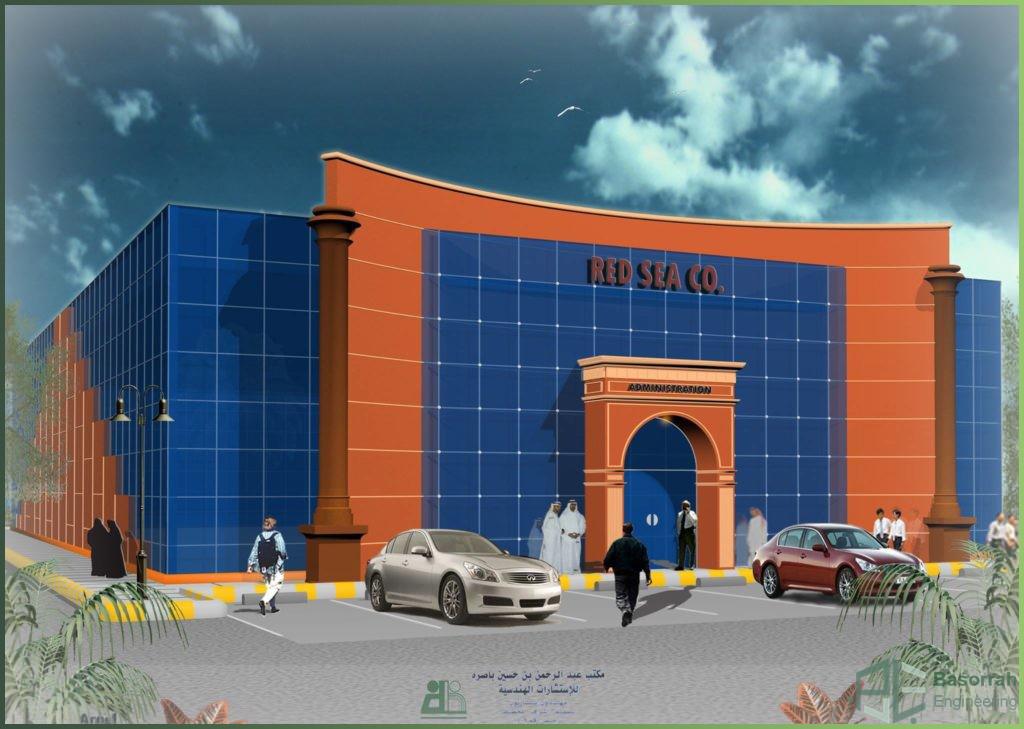 RED SEA Company in Dammam